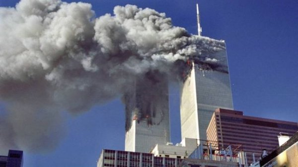 9/11: Illegitimacy of the US Government