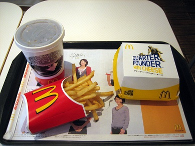 Quarter_Pounder_McDonald's_Japan_01